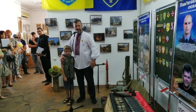 У Херсоні виставкою вшанували пам'ять земляків, які загинули в Іловайську