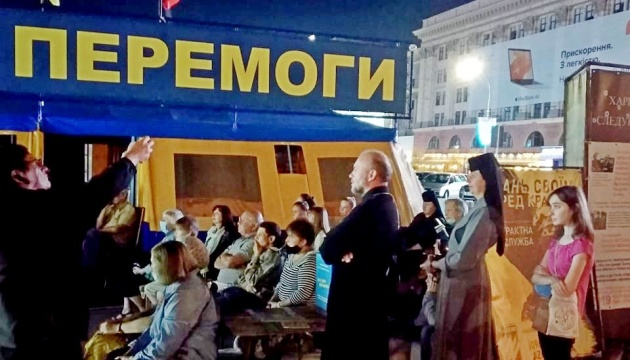 У центрі Харкова просто неба показали фільм про Андрея Шептицького
