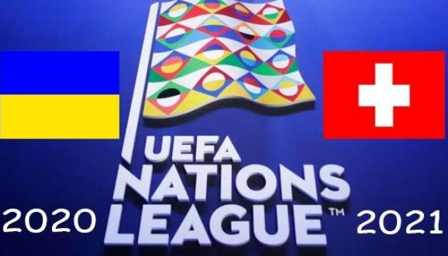Букмекеры дали прогноз на матч Лиги наций УЕФА Украина - Швейцария