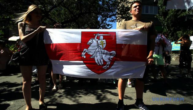 Под посольством Беларуси в Киеве провели акцию