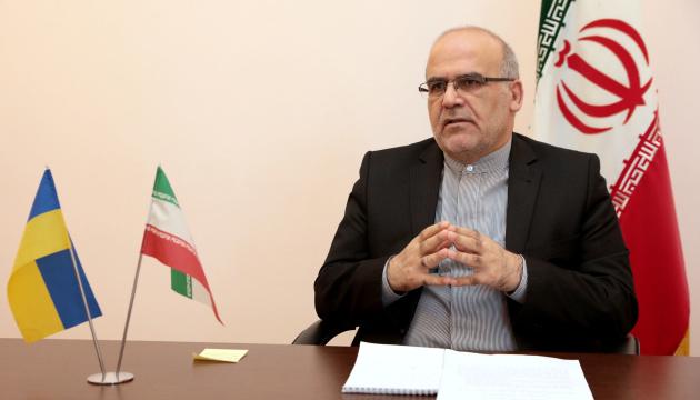 Иран сохраняет принципиальную позицию по территориальной целостности Украины - посол