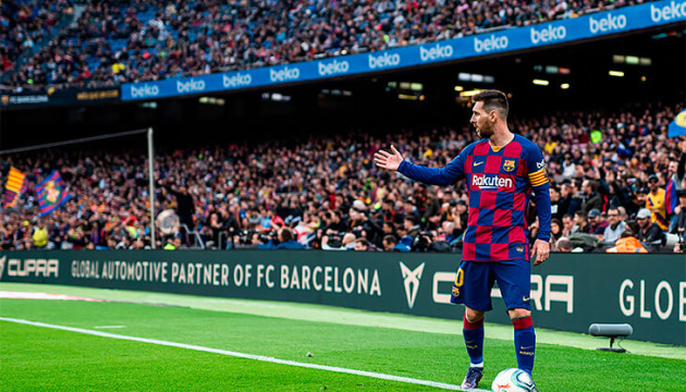 Мессі і «Барселона»: кінець історії