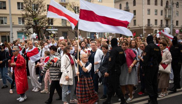 У Білорусі оголосили про створення опозиційної партії