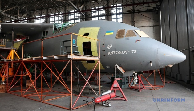 An-178 aircraft contract for Armed Forces: Government makes upfront payment