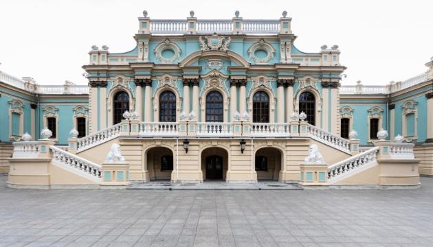 Маріїнським палацом почнуть проводити екскурсії