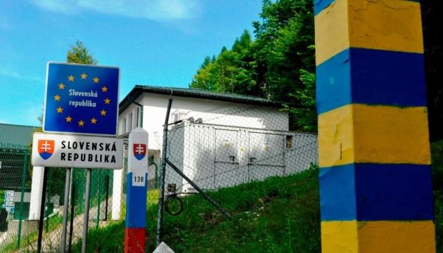 Украина и Словакия начинают проект трансграничного сотрудничества