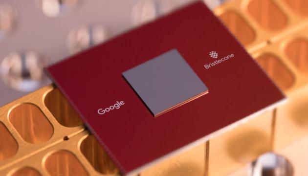 Google змоделювала хімічну реакцію на квантовому комп'ютері