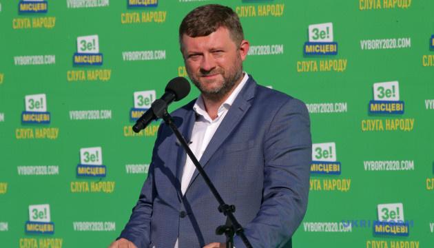 Сейчас нет условий для проведения выборов на оккупированном Донбассе - Корниенко