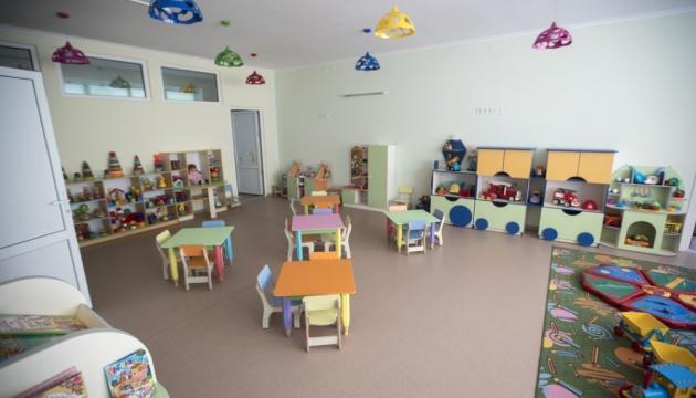 У Чорткові на Тернопільщині закрили дитячі садочки