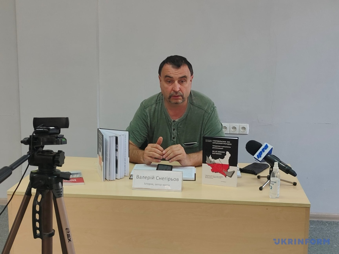 Валерій Снєгірьов