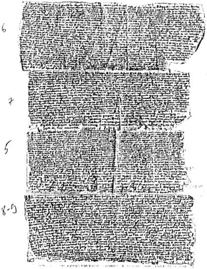 рукопис «З таборового зошита» Василя Стуса