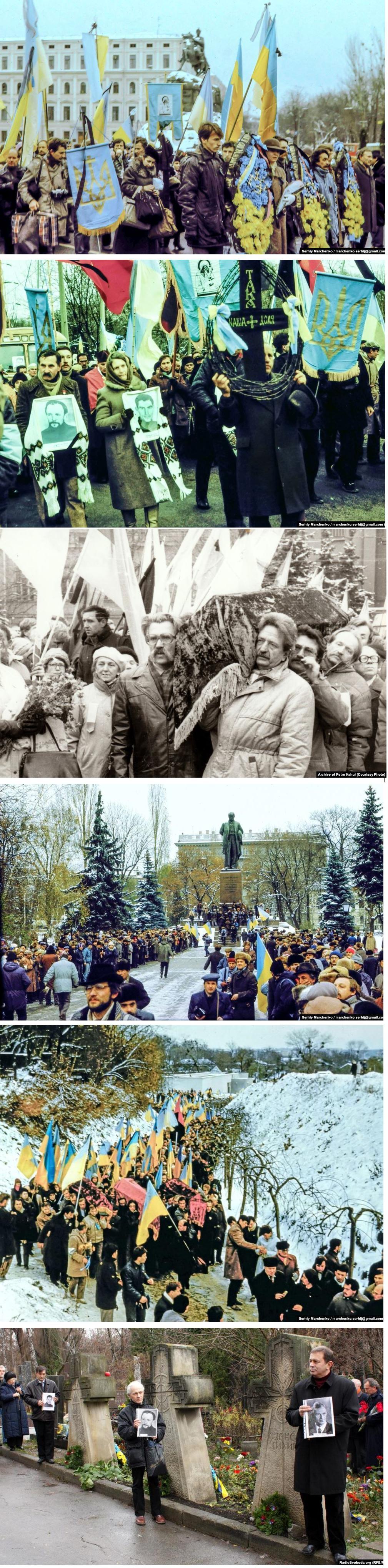 Похоронна процесія в Києві, в листопаді 1989 року