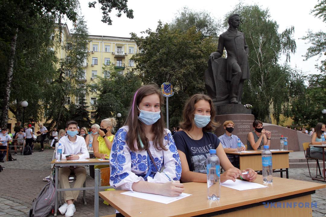 Фото: Микола Мёякшиков
