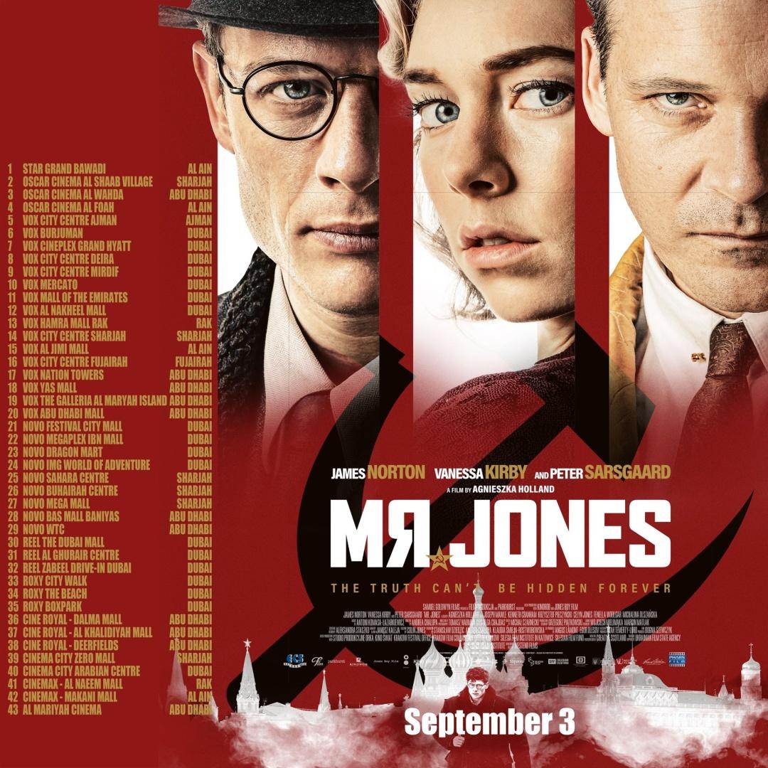 mr.jhons_movie