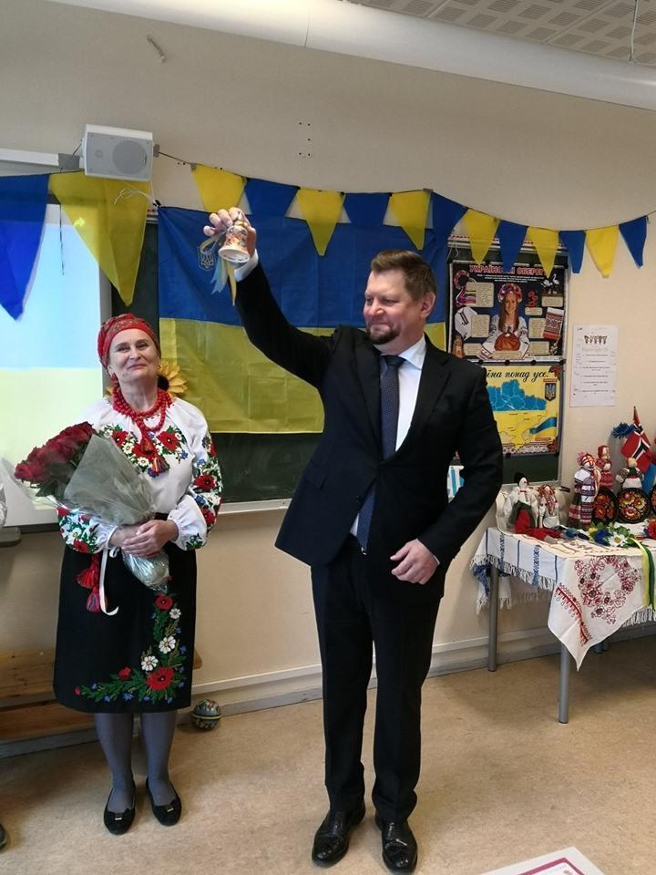 Українська школа «Еллісів» в Осло