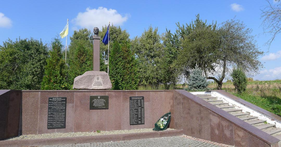 Меморіальний комплекс у рідному селі Воля Якубова