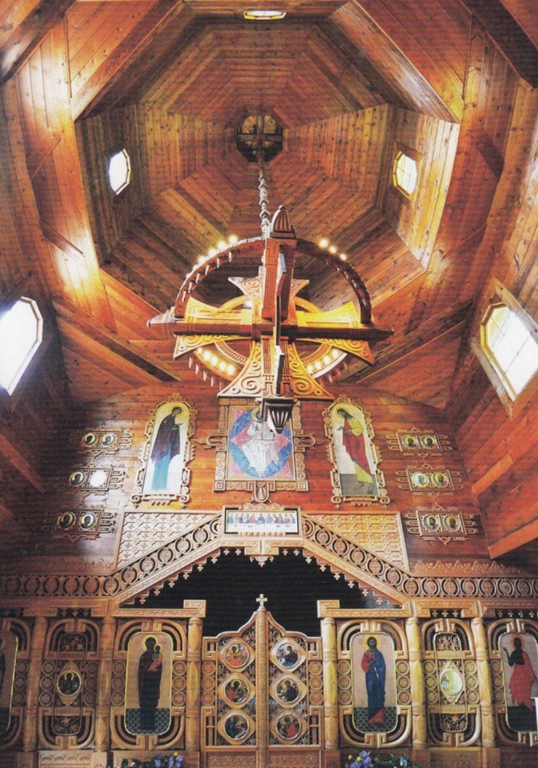 Українській католицькій церкві св. Івана Хрестителя