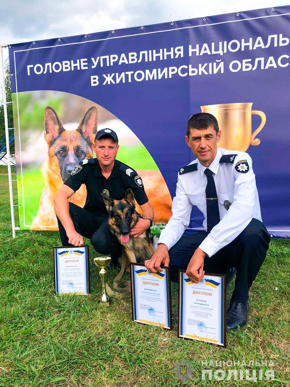 Полицейская овчарка из Николаева победила в соревнованиях по спецподготовки