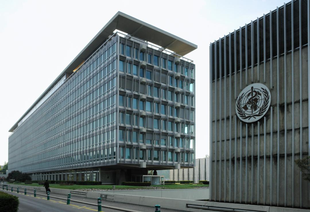 Штаб квартира ВООЗ у Женеві