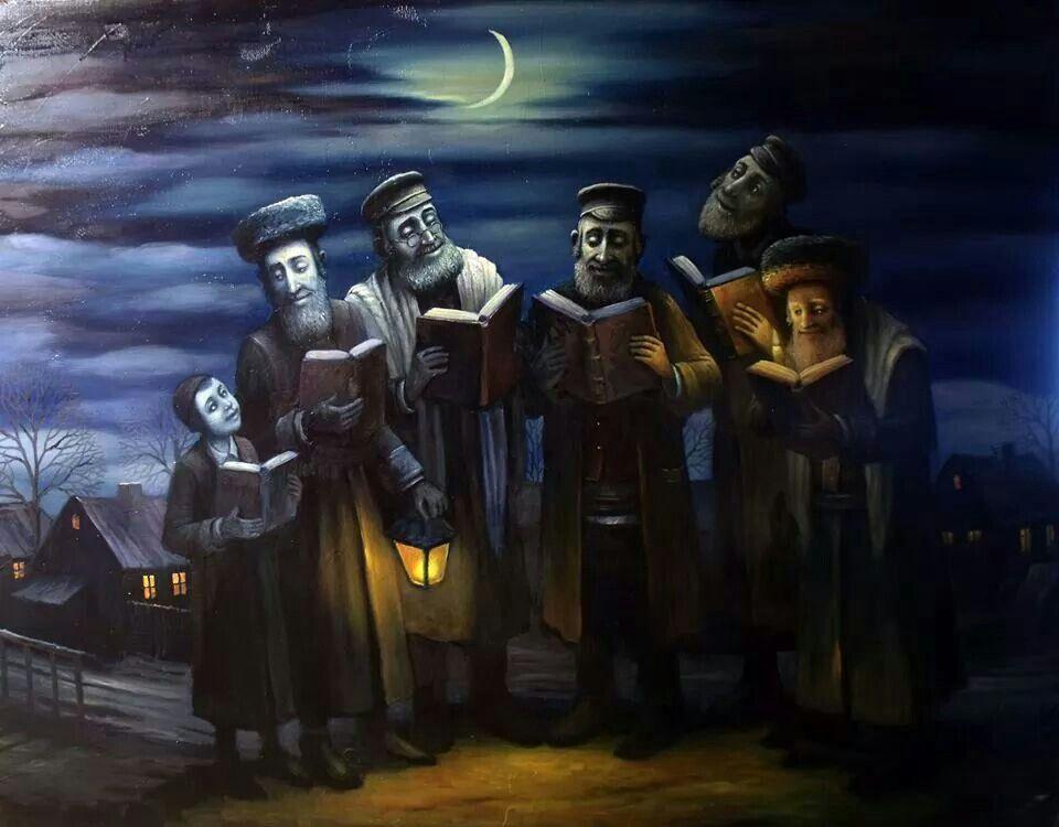 Благословіння Місяця (Кіддуш Левана)