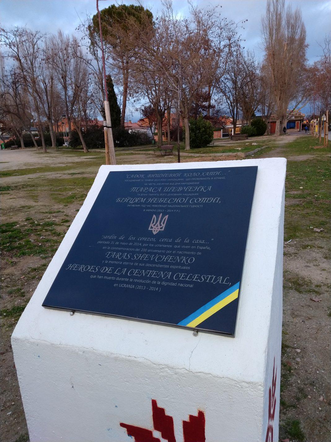 Меморіал Шевченку і Героям Небесної Сотні в місті Алкала-де-Енарес. Січень 2020 року
