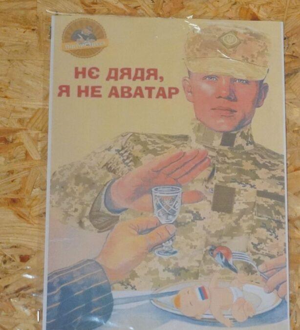 Антиалкогольний плакат на кухні