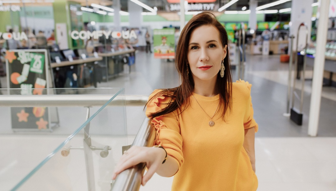 Марина Рейко