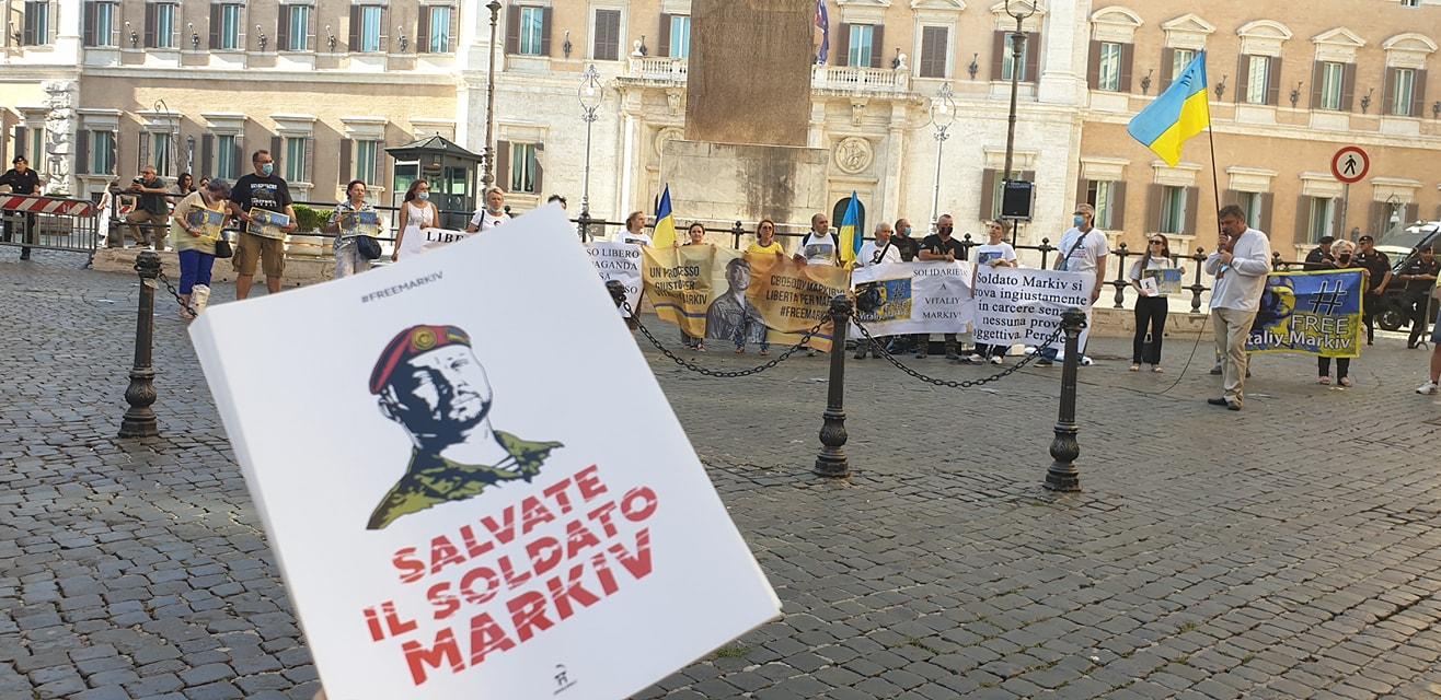 Фото надані українською громадою в Італії
