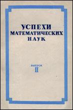 1938 р.