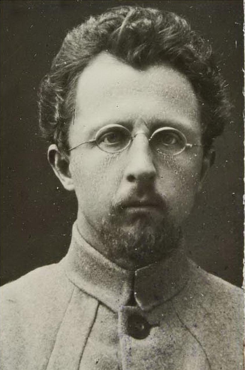 Михайло Птуха