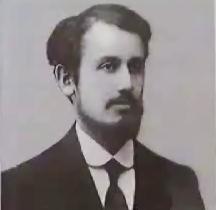 1915 р.
