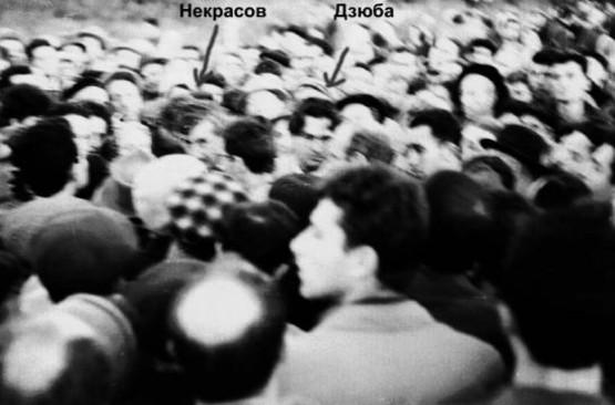 Мітинг у Бабиному Яру, 1966 рік