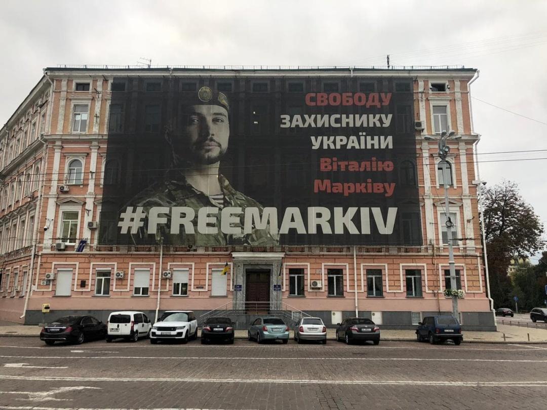 New evidence confirms Ukrainian's innocence in Markiv case 16