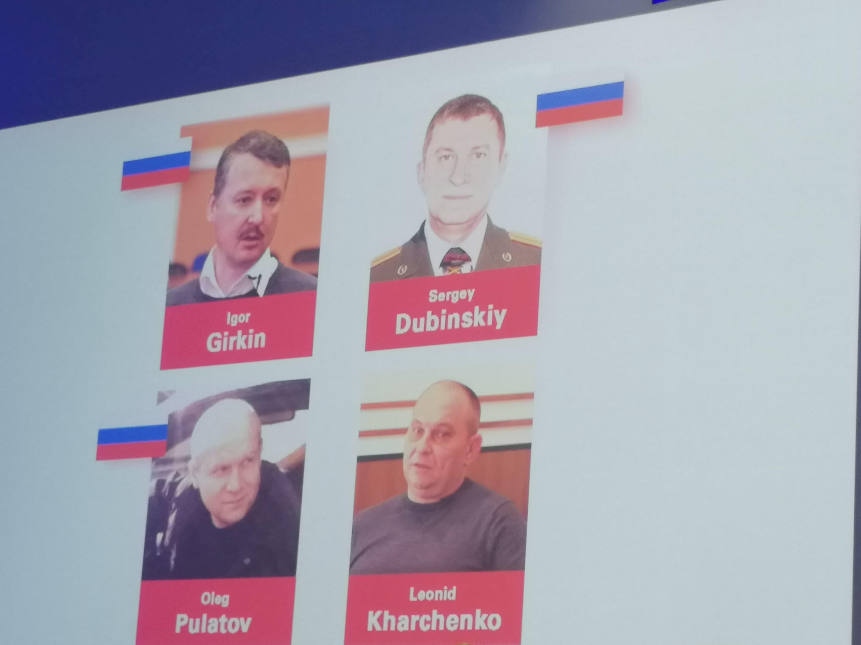 Четверо обвинувачених у справі МН17