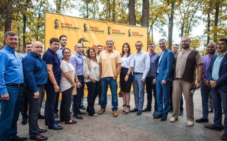 Фото з Facebook-сторінки «Перемоги Пальчевського»