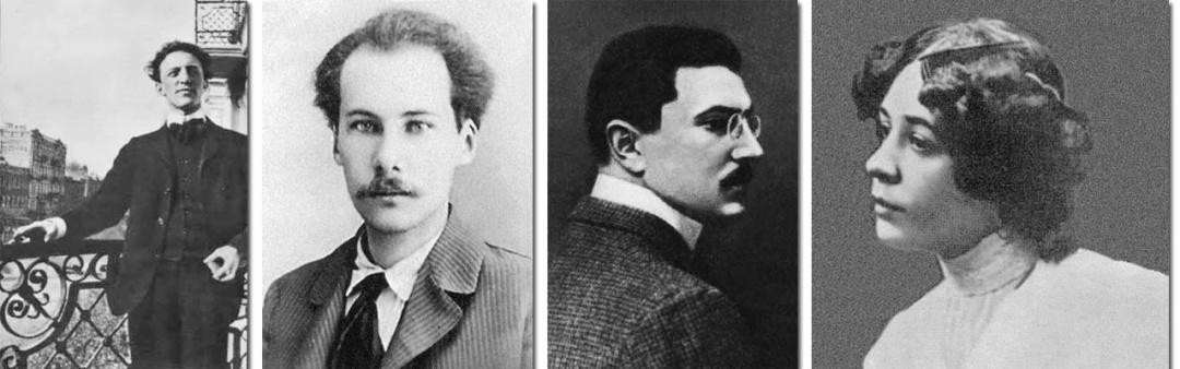 Александр Блок, Андрей Белый, Сергей Кречетов и Нина Петроовская