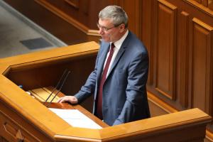 Рада у п'ятницю заслухає Уруського щодо розслідування причин катастрофи Ан-26