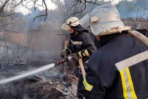 Avakov est arrivé dans la région de Kharkiv pour coordonner l'extinction des incendies