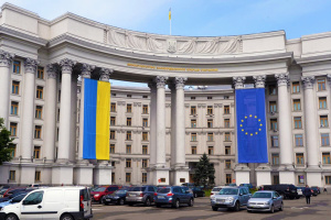 Foreign Ministry promotes deepening of business ties between Ukraine and Brazil