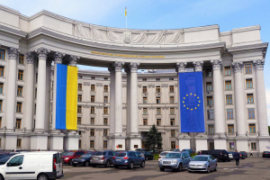 Ukraine defends Europe that appeared on ruins of WWII – Foreign Ministry