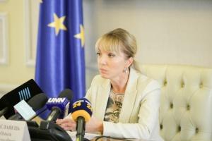 Міністерство перегляне Концепцію «зеленого» енергетичного переходу - Буславець