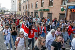 МВС Білорусі нарахувало на суботніх акціях лише 900 осіб