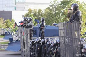 Телеграм-канал Nexta опублікував дані співробітників МВС Білорусі