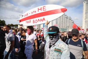 У Мінську почалися затримання учасників Маршу справедливості