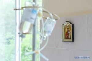 У столичних лікарнях - 213 тяжких хворих на COVID-19