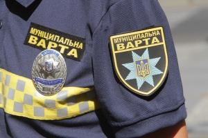 Члени «Муніципальної варти» організували незаконний стрілецький полігон - СБУ