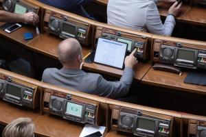Рада запретила голосовать местным депутатам в условиях конфликта интересов