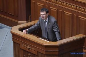 Гетманцев сказав, коли Рада може розглянути перше читання держбюджету-2021