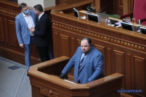 Стефанчук запропонував проводити у парламенті «Дні Євросоюзу»