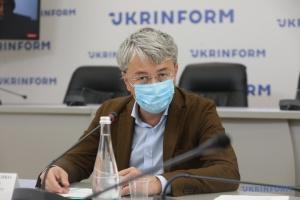 Изменения в «языковом» законе: Ткаченко объяснил, кто будет платить штрафы